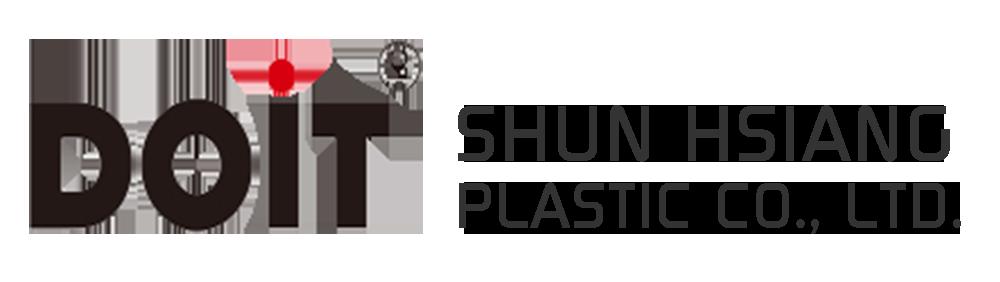 SHUN HSIANG PLASTIC CO., LTD.